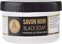 Kup Czarne mydło Savon Noir do rytuału Hammam i peelingu gommage - Alepeo Black Soap Hammam & Gommage