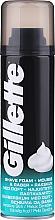 Kup Ochronna pianka do golenia - Gillette Sensitive Skin Foam