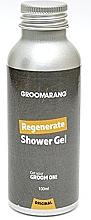 Kup Żel pod prysznic z olejem z baobabu - Groomarang Regenerate Shower Gel