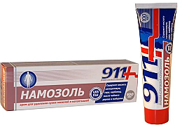 Kup Krem do usuwania suchych odcisków Namazol - 911