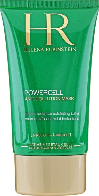 Oczyszczająca maska do twarzy - Helena Rubinstein Powercell Anti-Pollution Mask — фото N2