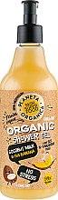 Kup Organiczny żel do mycia ciała Mleczko kokosowe i banan - Planeta Organica Skin Super Food No Stress Coconut Milk & Fiji Banana Shower Gel
