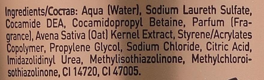Regenerujący szampon do włosów - Brelil Numero Brelil Numero Restructuring Shampoo with Oats — фото N5