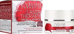 Kup Multiregenerujący krem modelujący owal twarzy 60+ - Eveline Cosmetics Laser Therapy Centella Asiatica