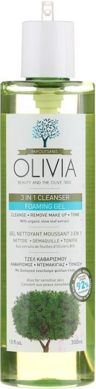 PRZECENA! Pieniący się żel oczyszczający 3 w 1 - Olivia Beauty & The Olive Tree 3 in 1 Cleanser Foaming Gel* — фото N3