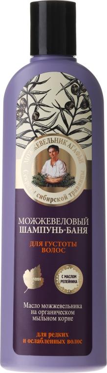 Jałowcowy szampon hamujący wypadanie włosów rzadkich i osłabionych - Receptury Babci Agafii Jałowiec Agafii