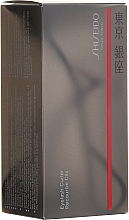 Kup Zalotka do rzęs - Shiseido Eyelash Curler