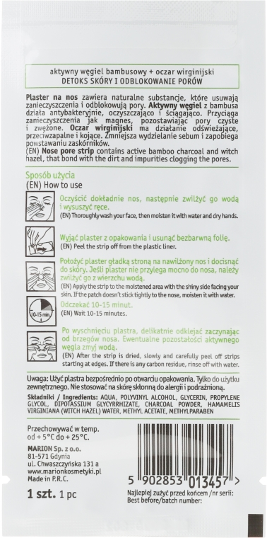 Oczyszczający plaster na nos z węglem aktywnym - Marion Detox — фото N2