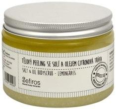Kup Peeling solno-olejowy do ciała Trawa cytrynowa - Sefiros Lemongrass Body Scrub