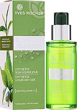 Kup PRZECENA! Detoksykująca emulsja do twarzy na dzień - Yves Rocher Elixir Jeunesse City Detox Liquid Day Care *