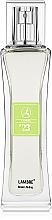 Kup Lambre № 23 - Woda perfumowana
