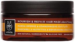 Kup Odżywcza maseczka do włosów z oliwą z oliwek i miodem - Apivita Nourish & Repair Hair Mask With Olive & Honey