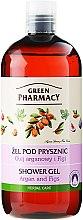 Kup Żel pod prysznic Olej arganowy i figi - Green Pharmacy Body Care