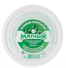 Kup PRZECENA! Miętowy proszek do zębów - FitoKosmetik  *