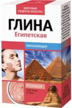 Kup Egipska nawilżająca glinka różowa do twarzy i ciała - FitoKosmetik