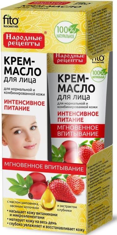 Intensywnie odżywczy krem-olejek do twarzy do cery normalnej i mieszanej - FitoKosmetik Przepisy ludowe
