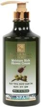 Kup Kremowy żel pod prysznic Oliwa z oliwek i miód - Health And Beauty Moisture Rich Shower Cream