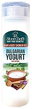 Kup Naturalny żel pod prysznic do włosów i ciała Bułgarski jogurt - Stani Chef's Bulgarian Yogurt Hair & Body Shower Gel