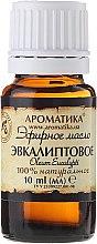 100% naturalny olejek eukaliptusowy - Aromatika  — фото N2