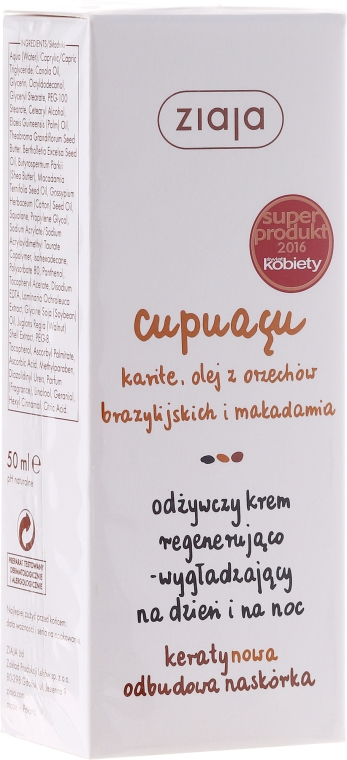 Odżywczy krem regenerująco-wygładzający na dzień i na noc - Ziaja Cupuaçu