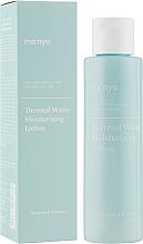 Kup Nawilżający lotion do twarzy z wodą termalną - Manyo Factory Thermal Whater Moisturizing Lotion