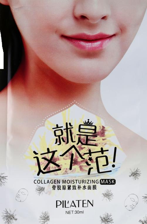 Nawilżająca maseczka kolagenowa do twarzy - Pilaten Collagen Moisturizing Mask  — фото N1