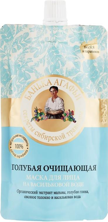 Niebieska maseczka oczyszczająca - Receptury Babci Agafii Bania Agafii