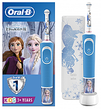 Kup Zestaw - Oral-B Kids Frozen Special Edition (tooth/brush/1pcs + case)