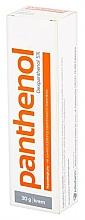 Kup Kojący krem do ciała - Aflofarm Panthenol 5% Cream