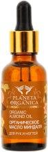 Kup Organiczny olej migdałowy - Planeta Organica Organic Almond Oil