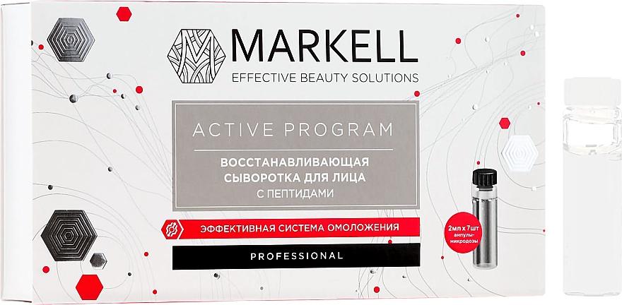 Regenerujące serum do twarzy z peptydami - Markell Cosmetics Active Program