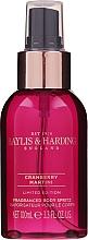 Zestaw - Baylis & Harding Cranberry Martini Limited Edition Set (sh/gel/100ml + h/b/lot/100ml + b/spritz/100ml + bag) — фото N2