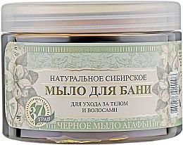 Naturalne czarne mydło syberyjskie - Receptury Babci Agafii — фото N2