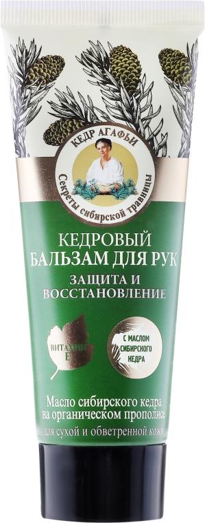 Cedrowy balsam do rąk - Receptury Babci Agafii
