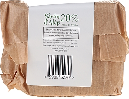 Kup Naturalne mydło Aleppo 20% - Avebio Aleppo Soap 20%