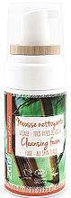 Kup Organiczna pianka oczyszczająca do twarzy - Zao Organic Cleansing Foam