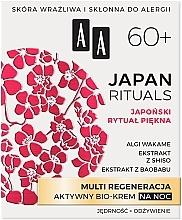 Kup Aktywny bio-krem do twarzy na noc Multiregeneracja - AA Japan Rituals 60+