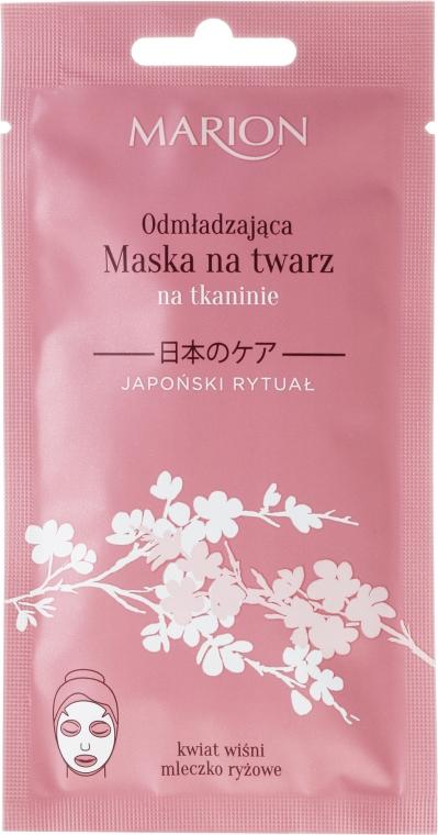 Odmładzająca maska na twarz na tkaninie - Marion Japoński rytuał