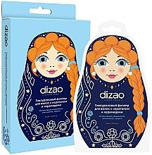 Kup Hialuronowy wypełniacz do włosów z keratyną i ceramidami - Dizao