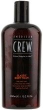 Kup Żel pod prysznic o klasycznym zapachu - American Crew Classic Body Wash