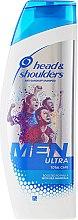 Kup Szampon przeciwłupieżowy - Head & Shoulders Men Ultra Total Care Football Fans Edition
