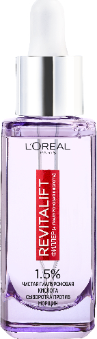 Przeciwzmarszczkowe serum z kwasem hialuronowym - L'Oreal Paris Revitalift Filler (ha) — фото N4