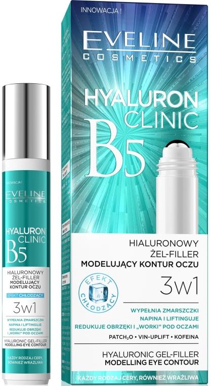 Hialuronowy żel-filler pod oczy - Eveline Cosmetics Hyaluron Clinic Gel Filler Eye Contour Roll-on