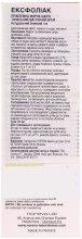 Lekka tonująca kuracja przeciw niedoskonałościom - Noreva Laboratoires Exfoliac Soin Anti-Imperfections — фото N3