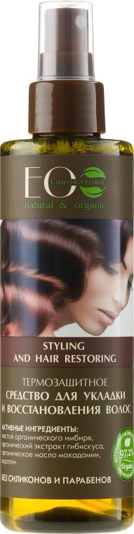 Termoochronna mgiełka do stylizacji i odbudowywania włosów - ECO Laboratorie