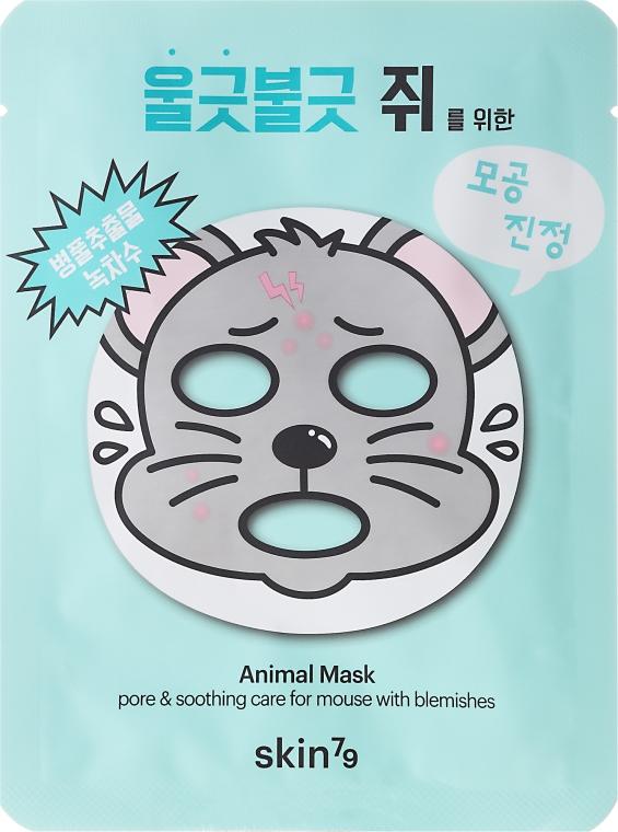 Maska w płachcie oczyszczająca pory - Skin79 Animal Mask Pore & Soothing Care For Blushing Mouse — фото N1