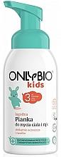 Kup Łagodna pianka do mycia ciała i rąk dla dzieci - Only Bio Kids