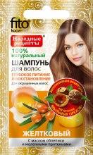 Kup Żółtkowy szampon do włosów - FitoKosmetik (mini)