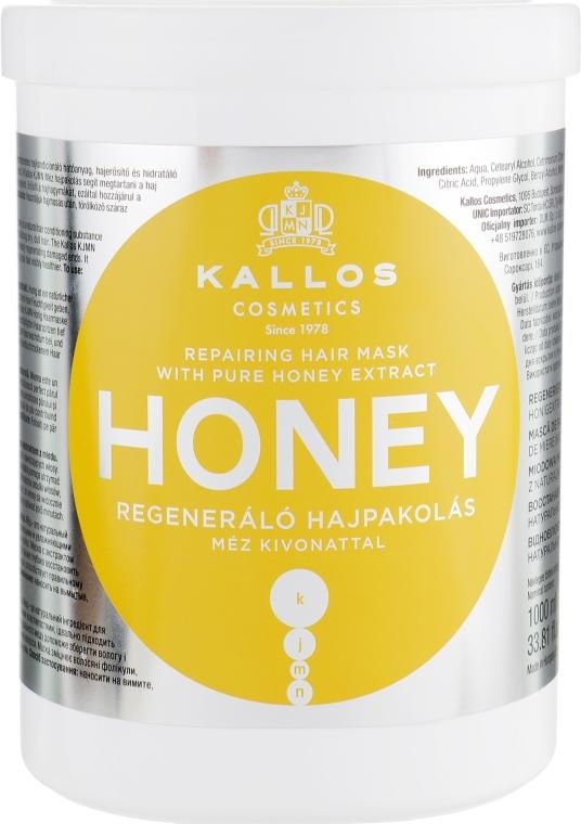 Regenerująca maska do włosów Miód - Kallos Cosmetics Repairing Hair Mask — фото N2