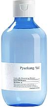 Kup Woda do mycia twarzy - Pyunkang Yul Low Ph Cleansing Water